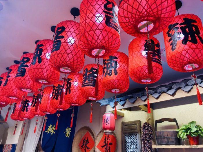 蘇州山塘街⑳