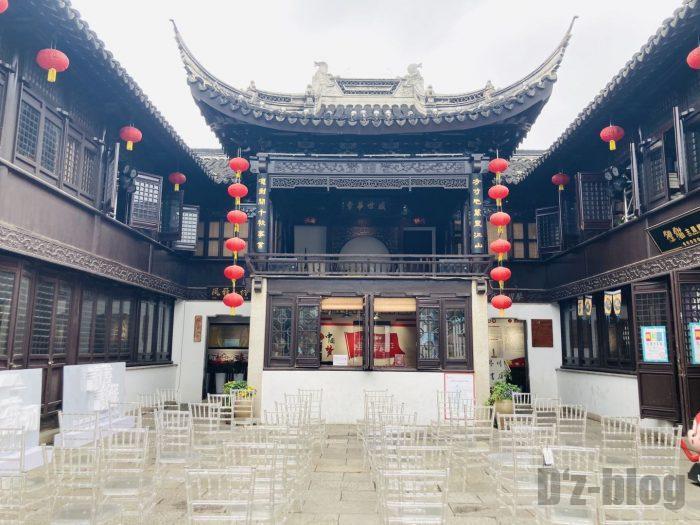 蘇州山塘街㉔