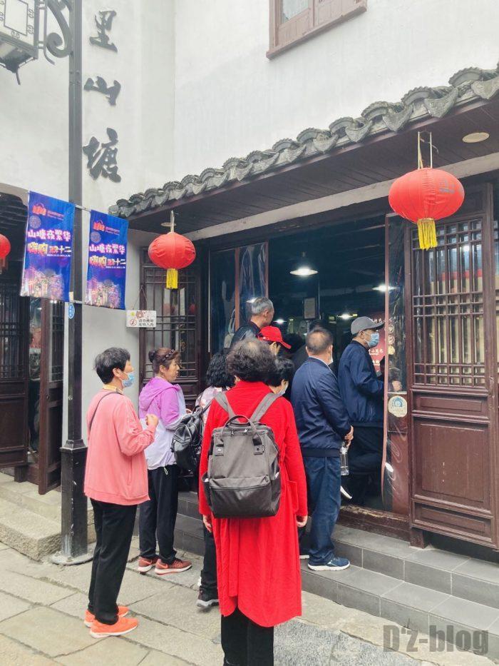 蘇州山塘街㊶