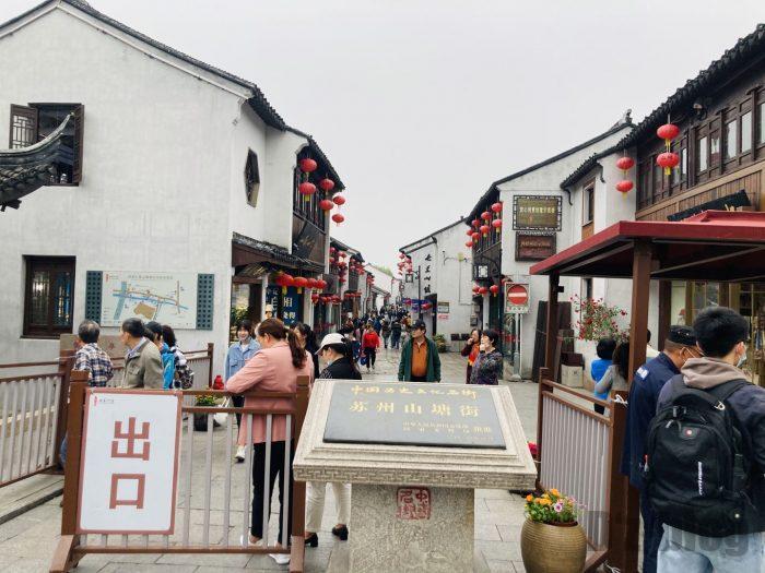 蘇州山塘街㊷