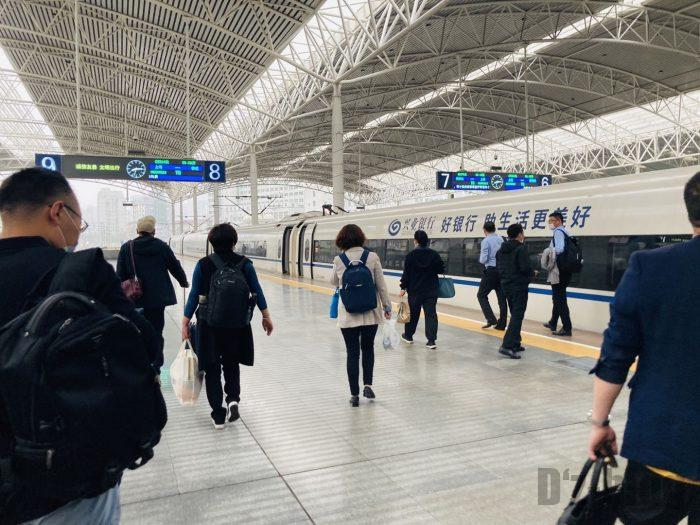 蘇州留園上海駅高鉄