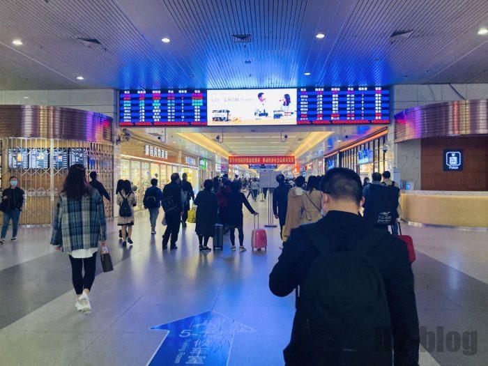 蘇州留園上海駅