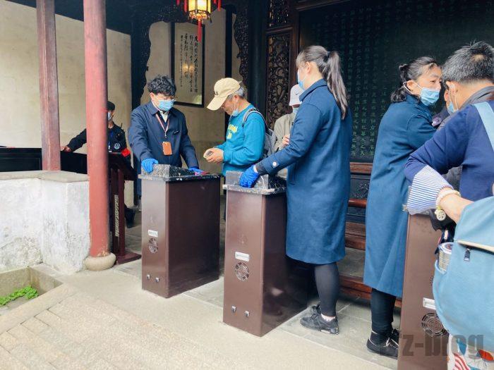 蘇州留園入園ゲート