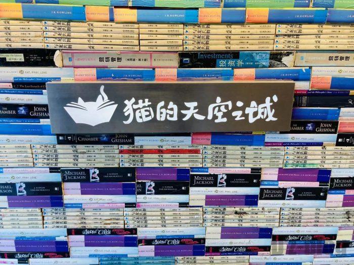 蘇州平江歴史文化街区10