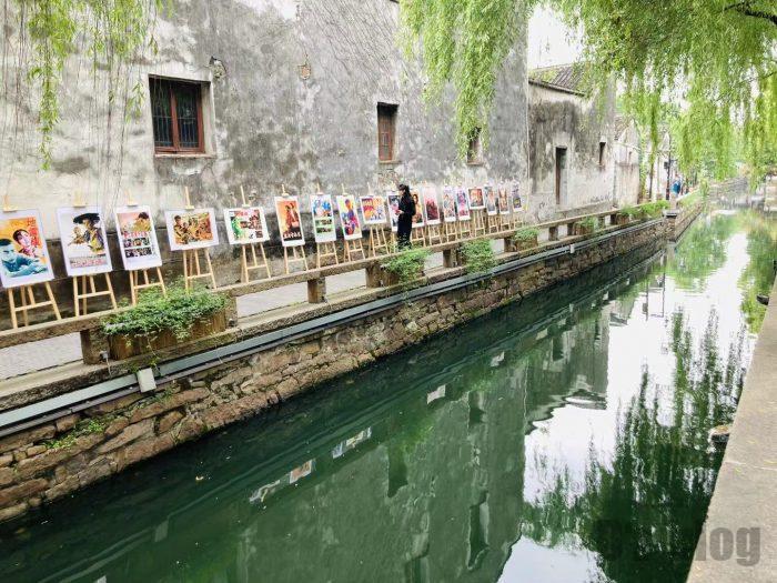 蘇州平江歴史文化街区12