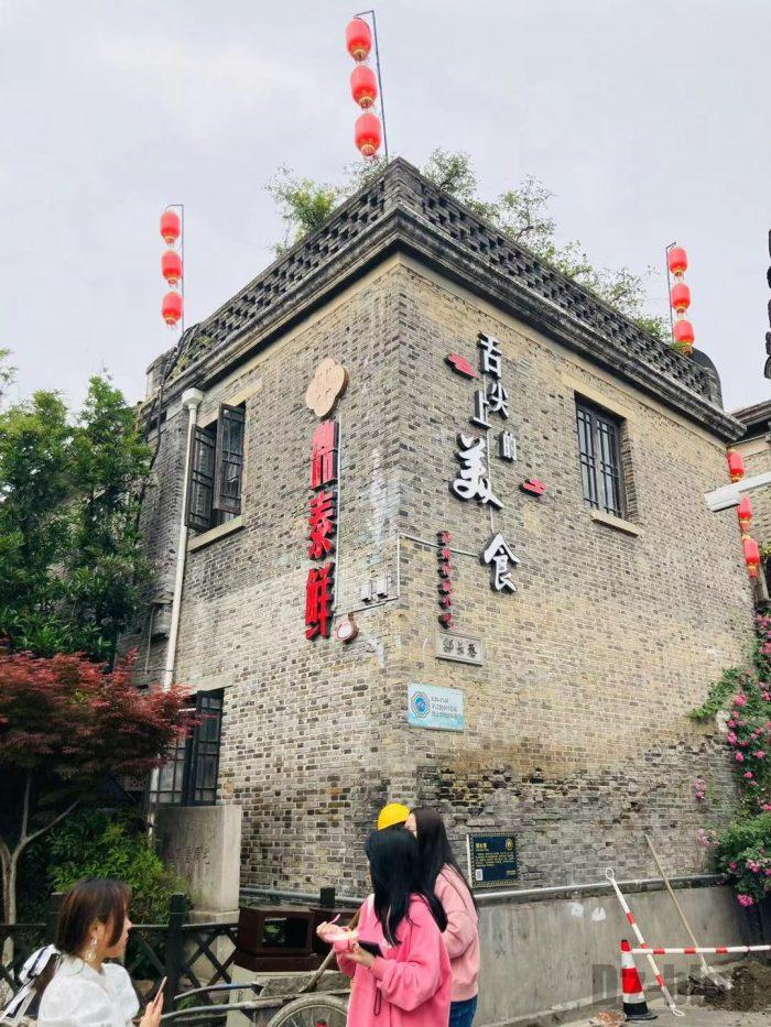 蘇州平江歴史文化街区17