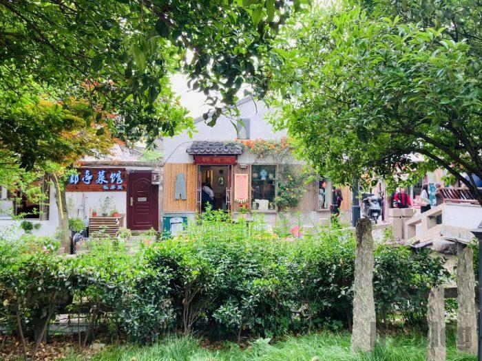 蘇州平江歴史文化街区19