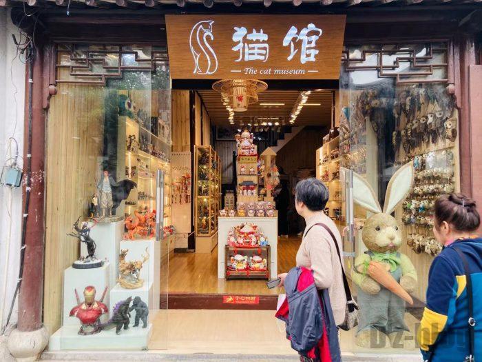 蘇州平江歴史文化街区20