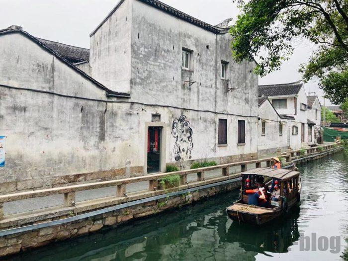 蘇州平江歴史文化街区28