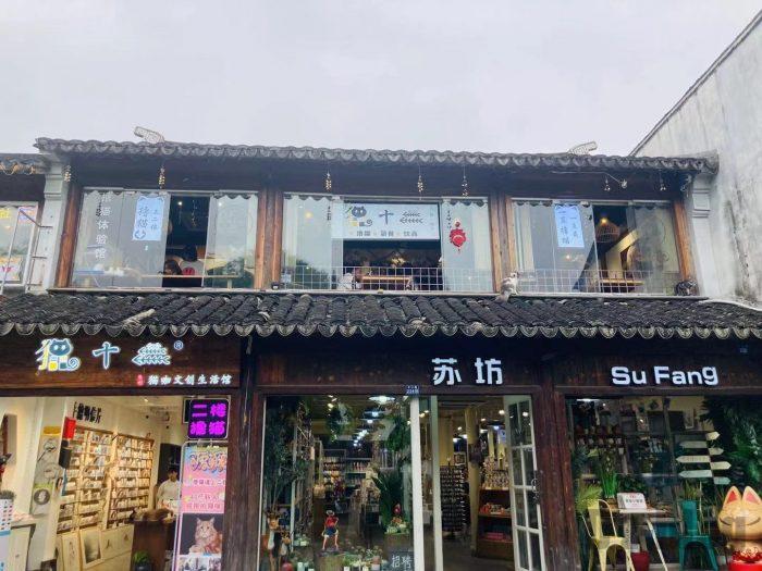 蘇州平江歴史文化街区36