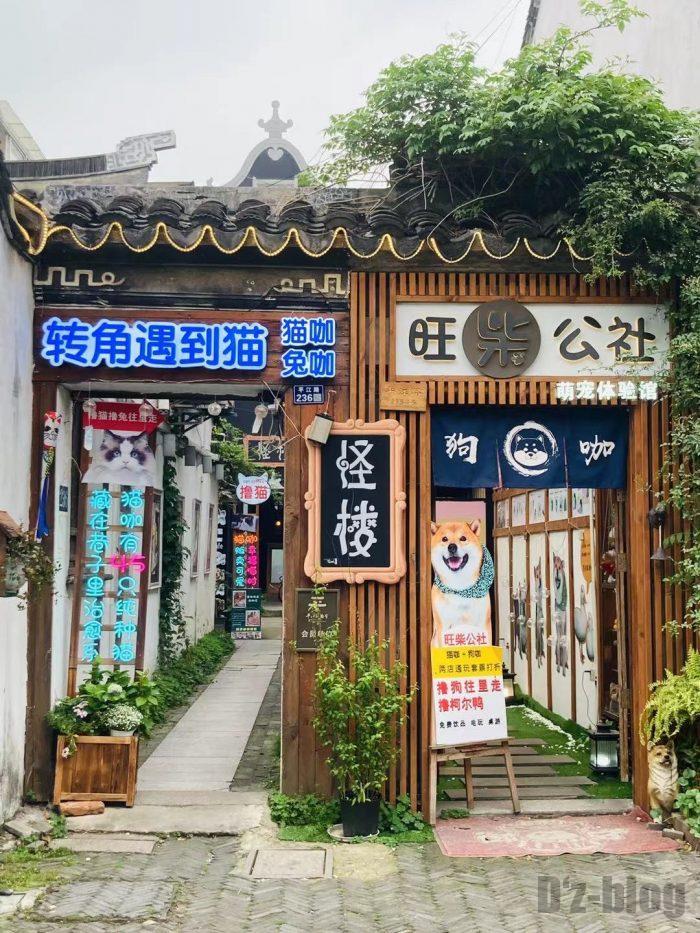 蘇州平江歴史文化街区37