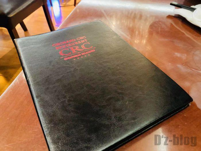 上海钨节路新加坡餐厅メニュー