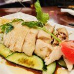 上海钨节路新加坡餐厅海南鸡2