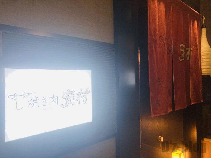 上海稲忠③