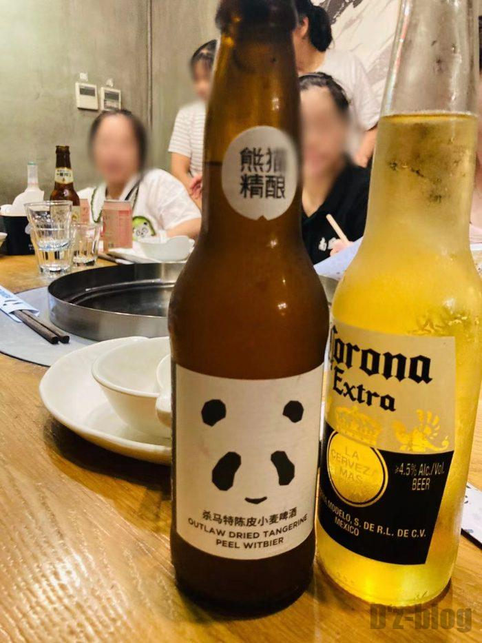 上海FATTPANDAビール