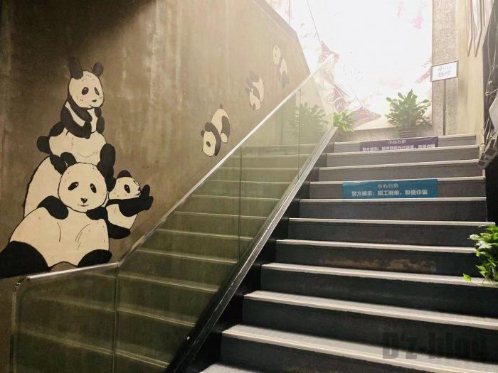上海FATTPANDA店内