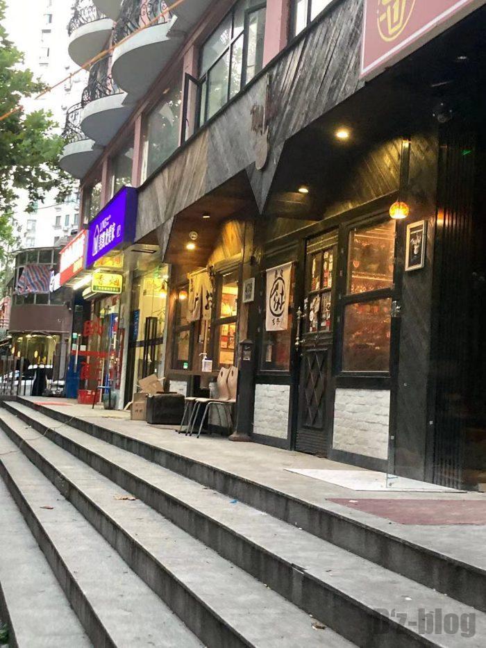 上海たけお①
