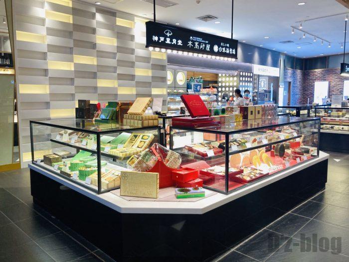 宁波阪急百貨店⑫