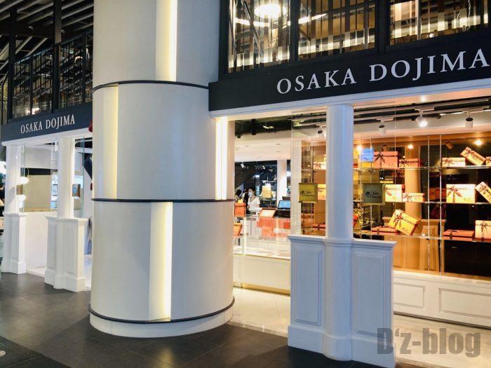 宁波阪急百貨店⑬
